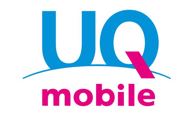 UQmobile会社案内パンフレット