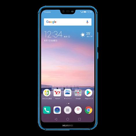 Y!mobile・製品・スマートフォン「HUAWEI P20 lite」