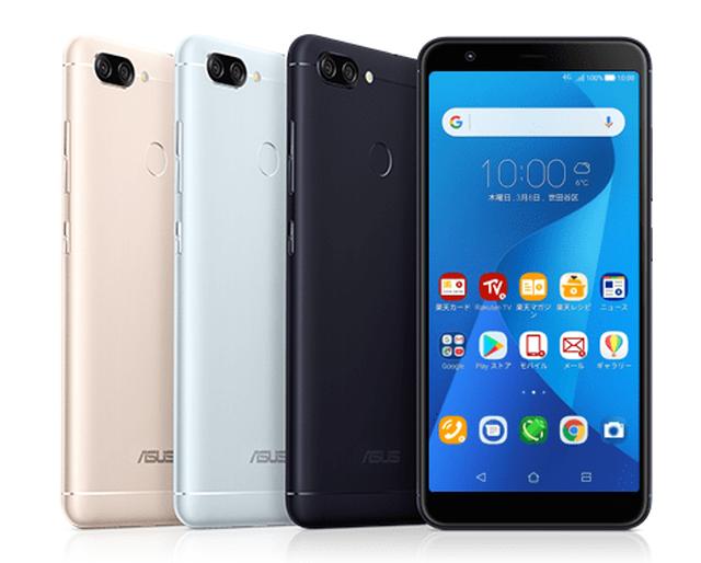 楽天モバイル公式「Zenfone Max Plus(M1)」