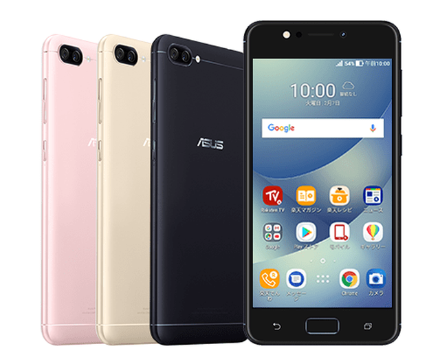 楽天モバイル公式「Zenfone4 Max」