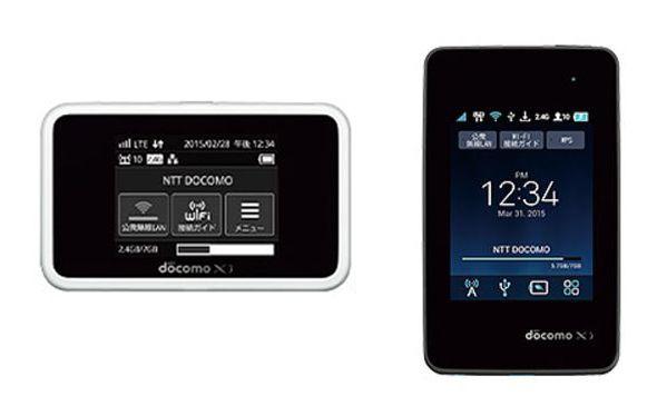 ドコモの最安モバイルWi-FiルーターはL-01GとHW-02G