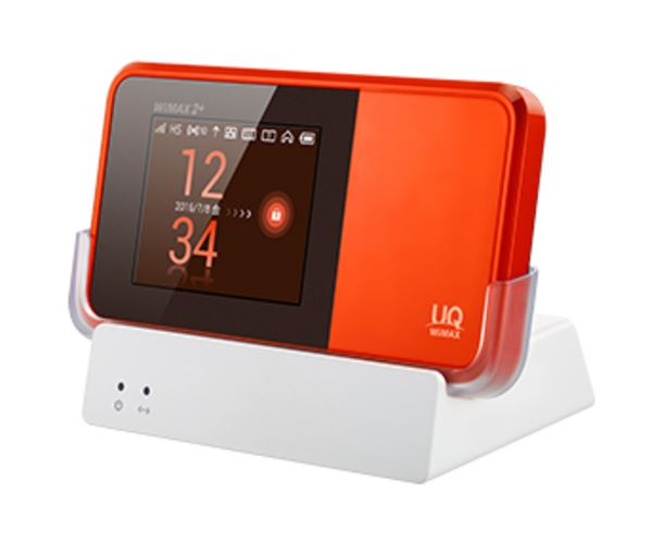 UQコミュニケーションズ「Speed Wi-Fi NEXT W03」