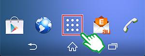 「ネットワーク設定(Android™・Windows端末等)|mineoユーザーサポート」