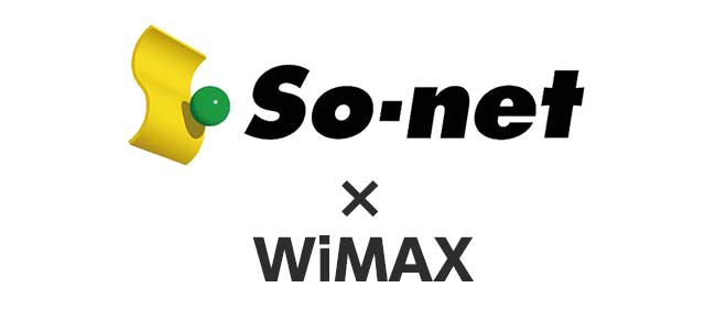So-net WiMAX:キャッシュバックが月額料金から割引されるので受け取り忘れがなくて安心!