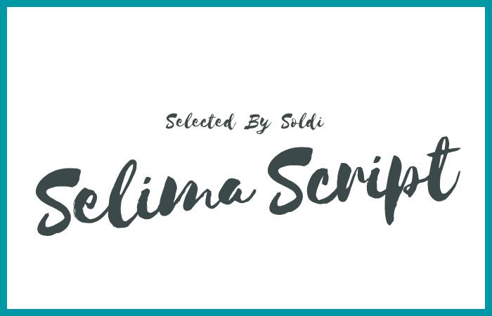 筆で書いたような表情が豊かなスクリプト体のフォント「Selima Script」