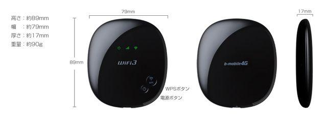 b-mobile4G WiFi3
