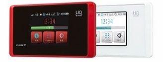 UQ WiMAX「製品トップ」