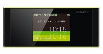 UQWiMAX「Speed Wi-Fi NEXT W05」