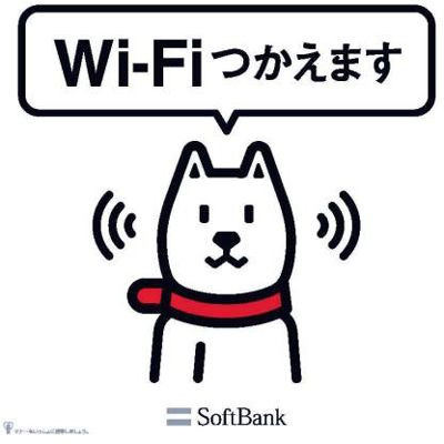 SoftBankのWiFiスポット