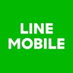 LINEモバイルの価格・スペック・口コミ情報のサムネイル