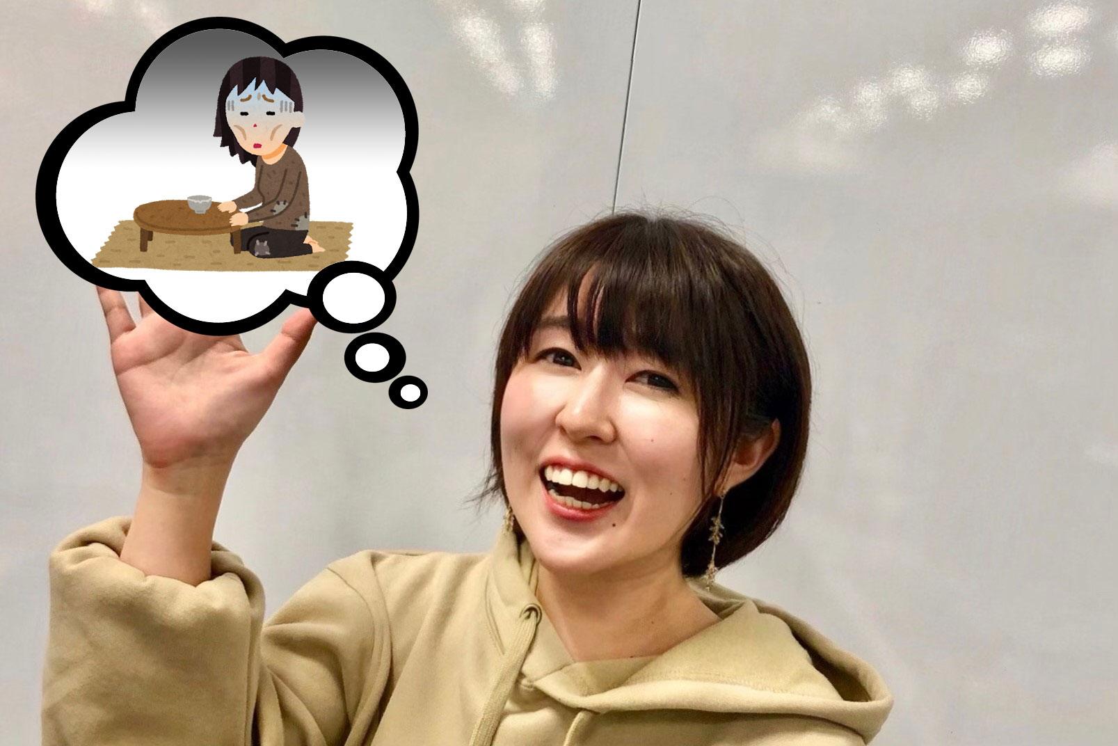 Soldi編集部岡田