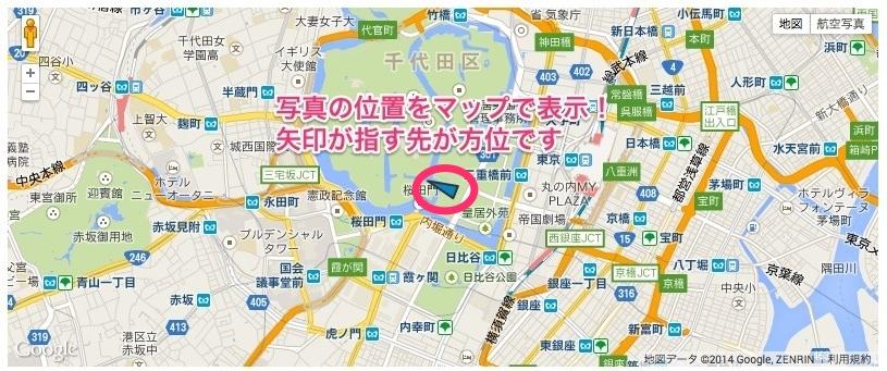 ノートの例(マップ)