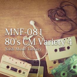 MNF-081 21-80's CM Variety 4