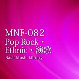 MNF-082 22-Pop Rock・Ethnic・演歌