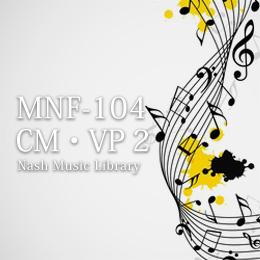 MNF-104 33-CM・VP 2