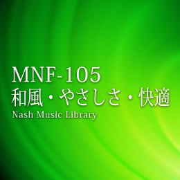 MNF-105 33-Japanese Traditional & Sweet & Comfortable