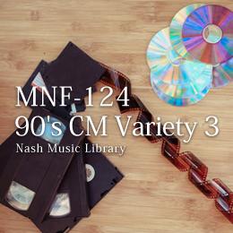 MNF-124 43-90's CM Variety 3