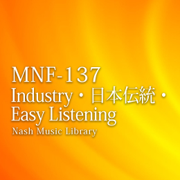 MNF-137 49-Industry & Japanese Traditional & Easy Listening