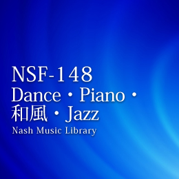 NSF-148 55-Dance・Piano・和風・Jazz