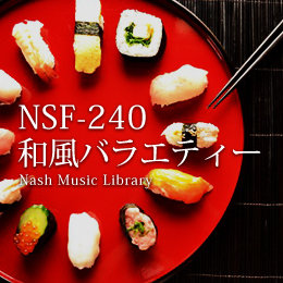 NSF-240 101-和風バラエティー