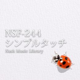 NSF-244 103-シンプルタッチ