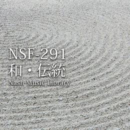 NSF-291 126-Japanese Traditional