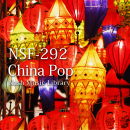 NSF-292 127-China Pop