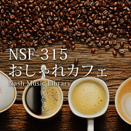 NSF-315 138-Stylish Cafe