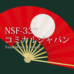 NSF-337 149-Comical Japan