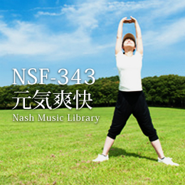 NSF-343 152-Lively & Fresh
