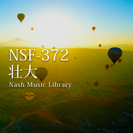 NSF-372 167-Majestic