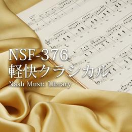 NSF-376 169-軽快クラシカル
