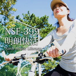 NSF-399 180-Bright & Cheerful