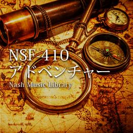 NSF-410 186-アドベンチャー
