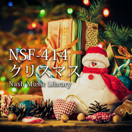 NSF-414 188-Christmas