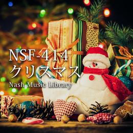 NSF-414 188-クリスマス