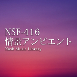 NSF-416 189-SCENIC AMBIENT