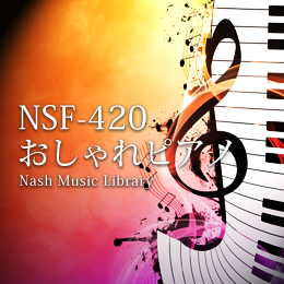 NSF-420 191-FANCY PIANO