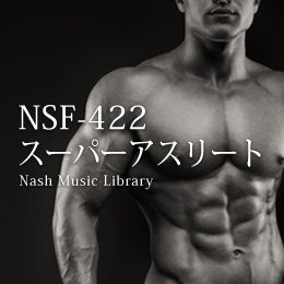 NSF-422 192-SUPER ATHLETES