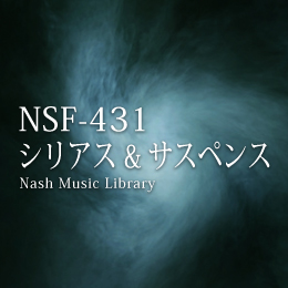NSF-431 196-Serious & Suspenseful