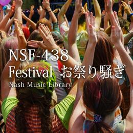 NSF-438 200-Festival お祭り騒ぎ