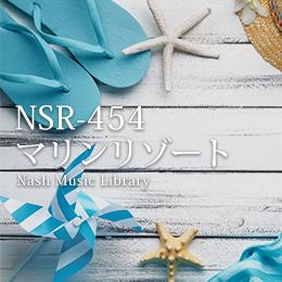 NSR-454 208-マリンリゾート