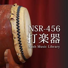 NSR-456 209-打楽器