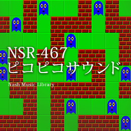 NSR-467 214-ピコピコサウンド