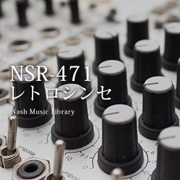 NSR-471 216-Retro Synth