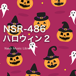NSR-486 224-ハロウィン 2