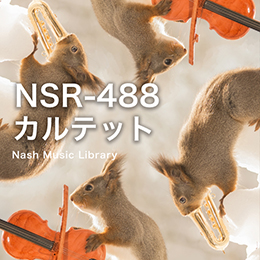 NSR-488 225-カルテット