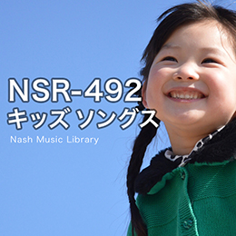 NSR-492 227-Kids Songs