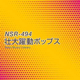 NSR-494 228-Grand Powerful Pops