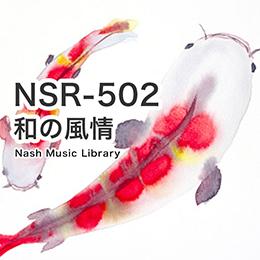 NSR-502 232-和の風情